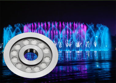 RGB 3in1 LED Underwater Fountain Lights With SUS316 Stainless Steel With DMX512